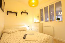 Appartement à Colmar - STUDIO COCOON